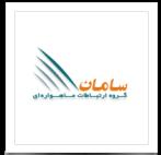 گروه ارتباطات ماهواره ای سامان 51