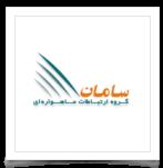 گروه ارتباطات ماهواره ای سامان 3