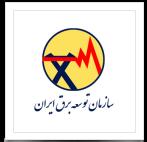 سازمان توسعه برق ایران 25