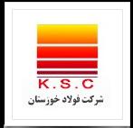 فولاد خوزستان 56