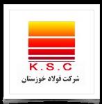 فولاد خوزستان 6