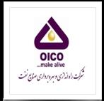 شرکت راه اندازی و بهره برداری صنایع نفت 33