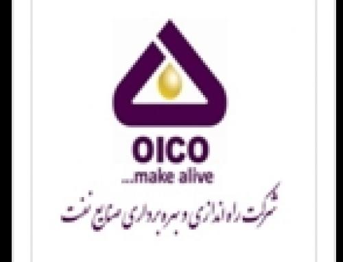 شرکت راه اندازی و بهره برداری صنایع نفت