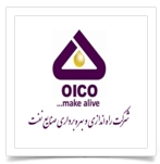شرکت راه اندازی و بهره برداری صنایع نفت 9