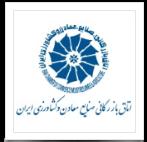 اتاق بازرگانی تهران 34