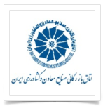اتاق بازرگانی تهران 6