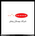 بهستان پخش 7