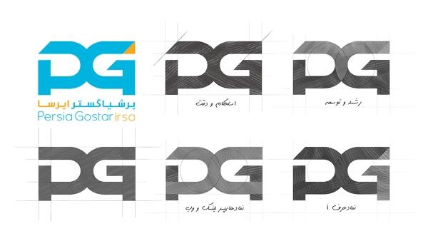 Logo Production1