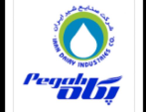 شرکت بازرگانی صنایع شیر ایران