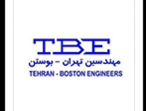 مهندسین تهران بوستن