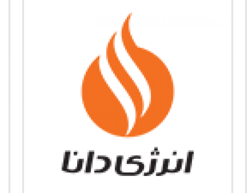 شرکت انرژی دانا