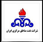 نفت مناطق مرکزی ایران 21