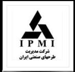 مدیریت طرحهای صنعتی ایران 23