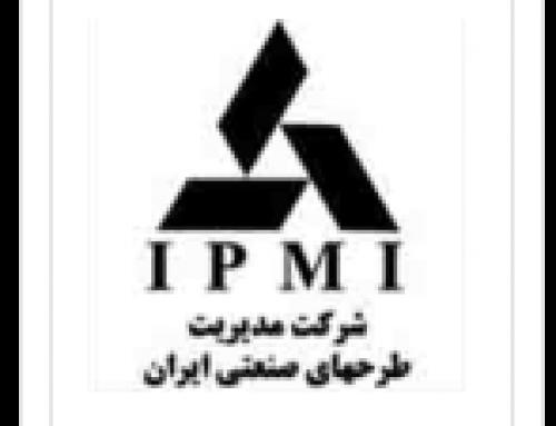 مدیریت طرحهای صنعتی ایران