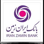 بانک ایران زمین 2